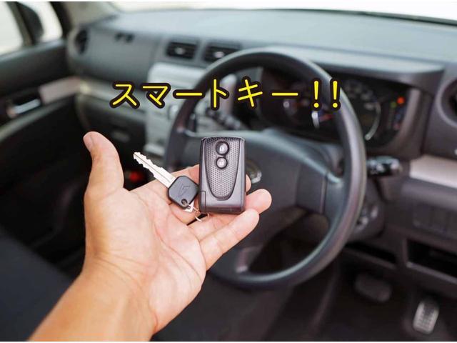 一度経験すると手放せない機能のスマートキーです!もう雨の中、荷物がいっぱいでも鍵を探す必要はありません!かばんやポケットに入れておくだけで鍵の開け閉め、エンジンの始動停止ができます!!便利機能を是非!