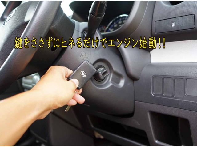 エンジンの始動停止に鍵は必要はありません!携帯しているだけでOK!!