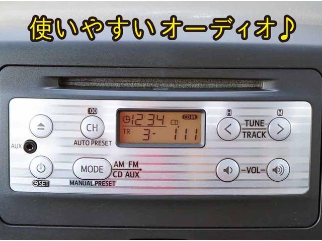 Xアイドリングストップ CD 修復歴無 内外仕上 1年保証歴(19枚目)