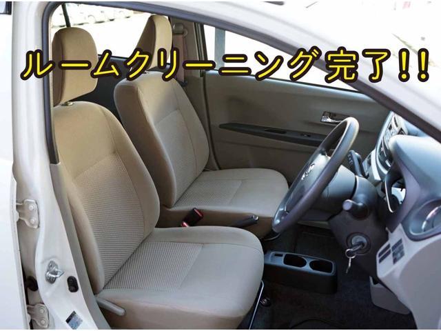 Xアイドリングストップ CD 修復歴無 内外仕上 1年保証歴(20枚目)