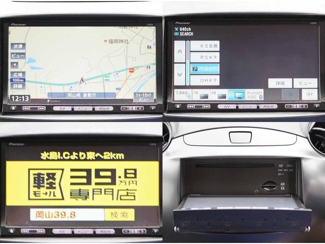 「マツダ」「デミオ」「コンパクトカー」「岡山県」の中古車8