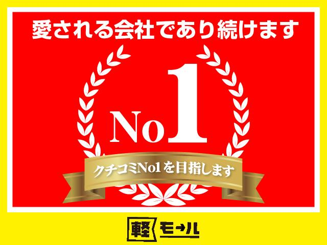 「マツダ」「デミオ」「コンパクトカー」「岡山県」の中古車9