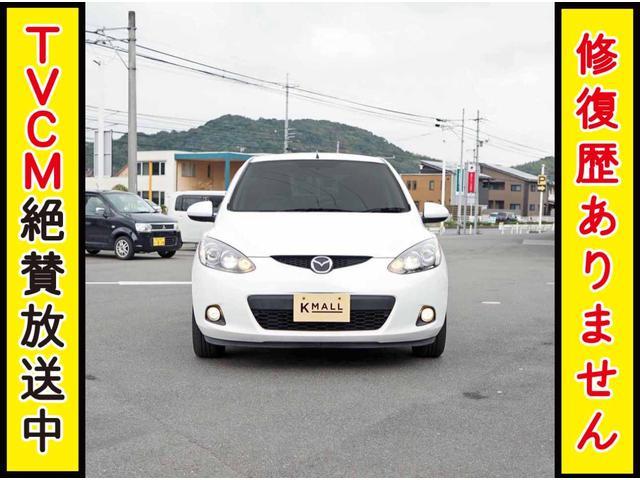 「マツダ」「デミオ」「コンパクトカー」「岡山県」の中古車11