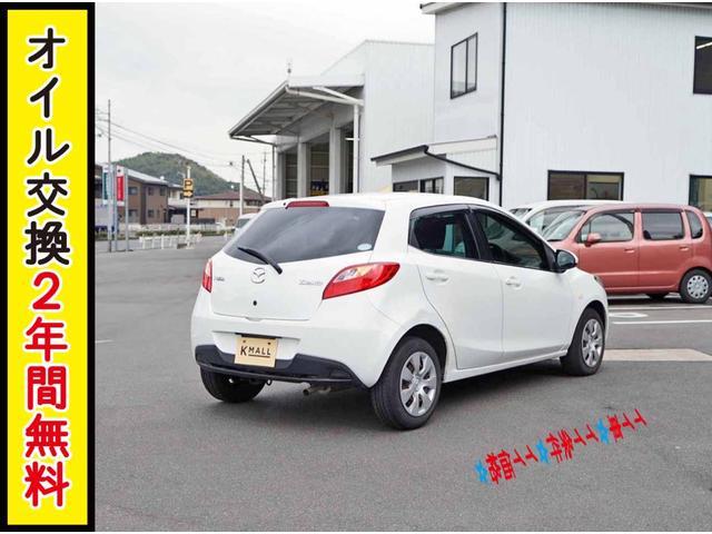 「マツダ」「デミオ」「コンパクトカー」「岡山県」の中古車13