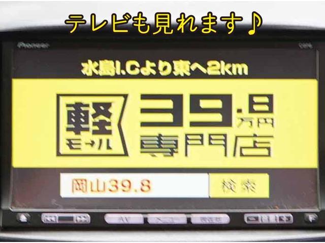 「マツダ」「デミオ」「コンパクトカー」「岡山県」の中古車21
