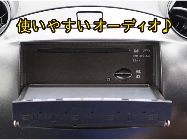 「マツダ」「デミオ」「コンパクトカー」「岡山県」の中古車22
