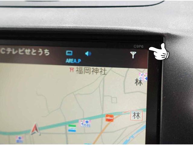 「マツダ」「デミオ」「コンパクトカー」「岡山県」の中古車23