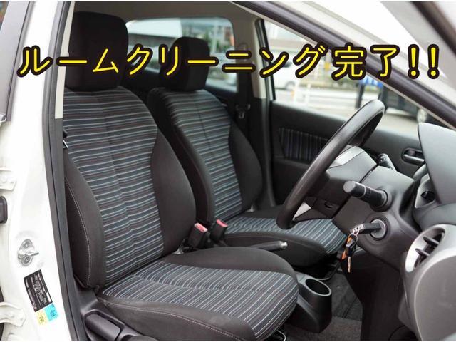 「マツダ」「デミオ」「コンパクトカー」「岡山県」の中古車24