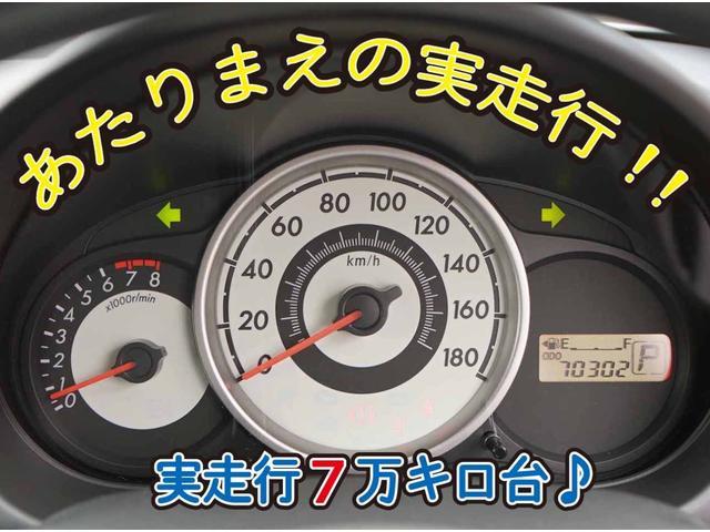「マツダ」「デミオ」「コンパクトカー」「岡山県」の中古車31
