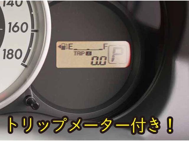 「マツダ」「デミオ」「コンパクトカー」「岡山県」の中古車32