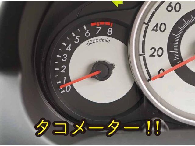 「マツダ」「デミオ」「コンパクトカー」「岡山県」の中古車33