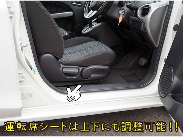 「マツダ」「デミオ」「コンパクトカー」「岡山県」の中古車38