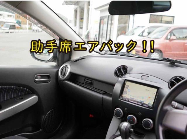 「マツダ」「デミオ」「コンパクトカー」「岡山県」の中古車41