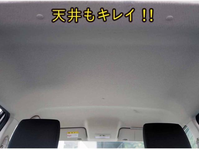 「マツダ」「デミオ」「コンパクトカー」「岡山県」の中古車42