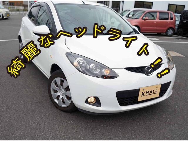 「マツダ」「デミオ」「コンパクトカー」「岡山県」の中古車57