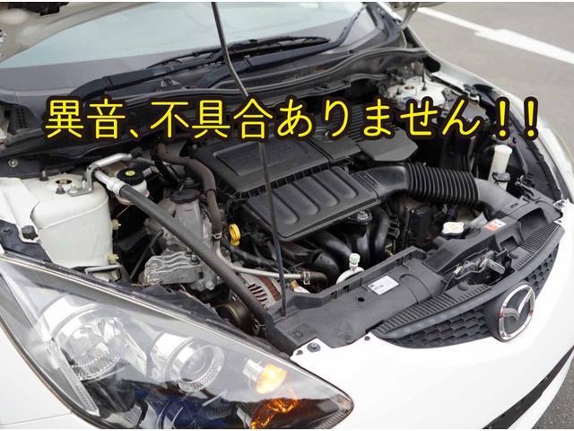 「マツダ」「デミオ」「コンパクトカー」「岡山県」の中古車58
