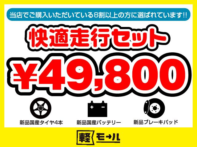 「マツダ」「デミオ」「コンパクトカー」「岡山県」の中古車60