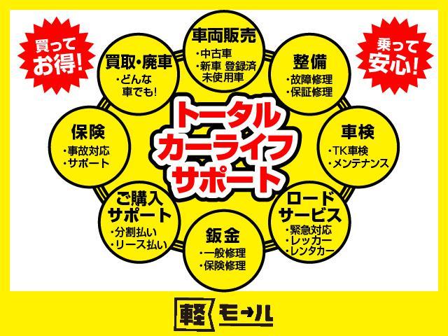 「マツダ」「デミオ」「コンパクトカー」「岡山県」の中古車68