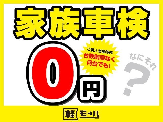 「マツダ」「デミオ」「コンパクトカー」「岡山県」の中古車70
