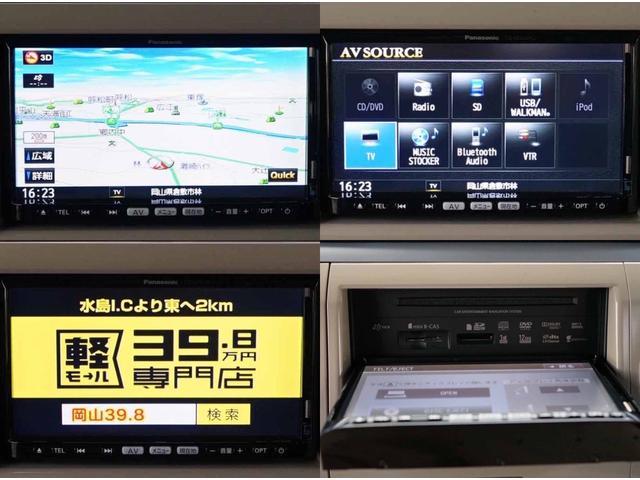 10周年記念限定車 ナビTV 修復歴無 内外装仕上 1年保証(8枚目)