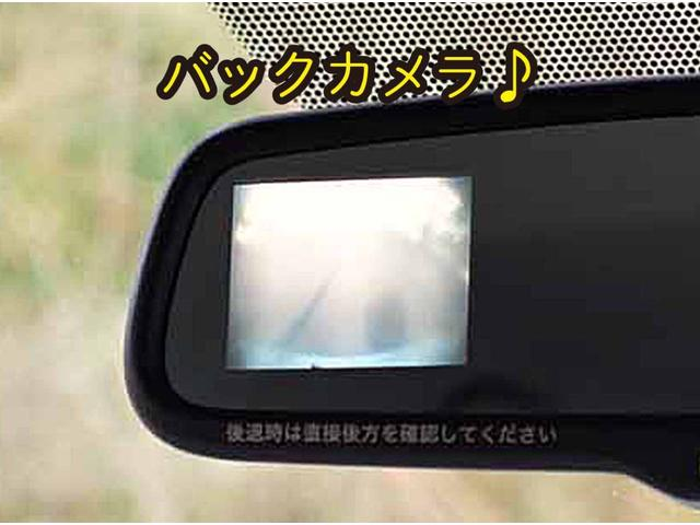 ココアプラスGバックカメラ 修復歴なし 内外装仕上 1年保証(20枚目)