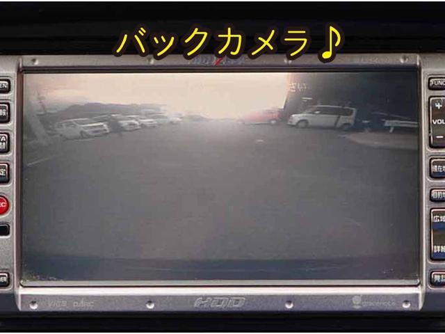 17X 6人乗り バックカメラ 内外装仕上 下取り直売車(19枚目)