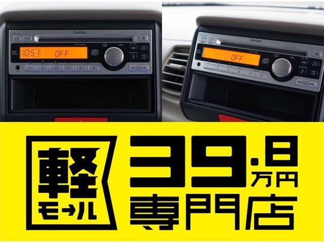 「ホンダ」「N-BOX+カスタム」「コンパクトカー」「岡山県」の中古車8