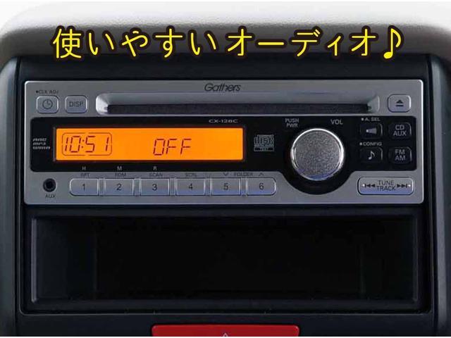 「ホンダ」「N-BOX+カスタム」「コンパクトカー」「岡山県」の中古車19