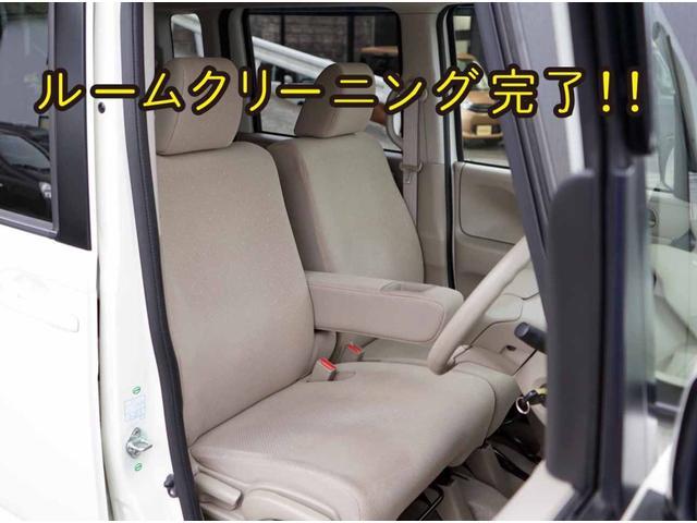 「ホンダ」「N-BOX+カスタム」「コンパクトカー」「岡山県」の中古車21