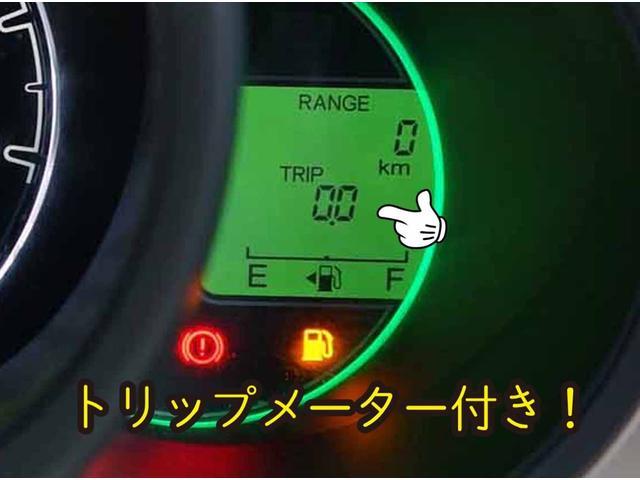 「ホンダ」「N-BOX+カスタム」「コンパクトカー」「岡山県」の中古車30