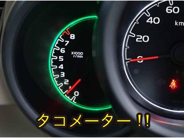 「ホンダ」「N-BOX+カスタム」「コンパクトカー」「岡山県」の中古車32