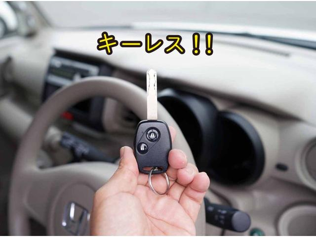 「ホンダ」「N-BOX+カスタム」「コンパクトカー」「岡山県」の中古車33