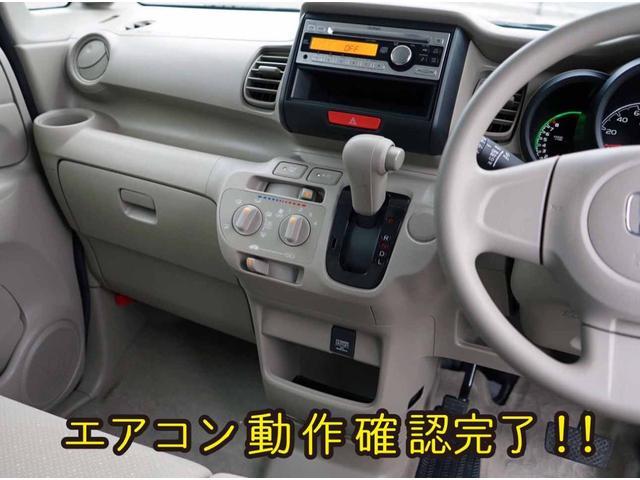 「ホンダ」「N-BOX+カスタム」「コンパクトカー」「岡山県」の中古車34