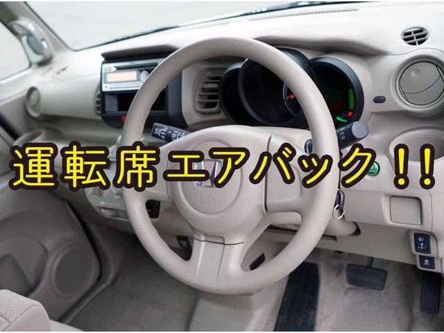 「ホンダ」「N-BOX+カスタム」「コンパクトカー」「岡山県」の中古車39
