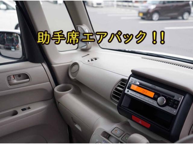 「ホンダ」「N-BOX+カスタム」「コンパクトカー」「岡山県」の中古車40