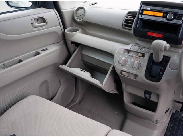 「ホンダ」「N-BOX+カスタム」「コンパクトカー」「岡山県」の中古車44