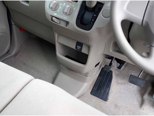 「ホンダ」「N-BOX+カスタム」「コンパクトカー」「岡山県」の中古車47