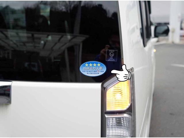 「ホンダ」「N-BOX+カスタム」「コンパクトカー」「岡山県」の中古車57