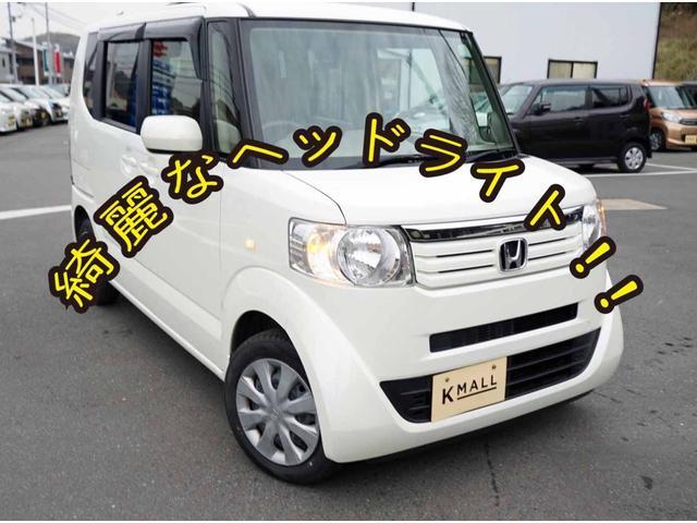 「ホンダ」「N-BOX+カスタム」「コンパクトカー」「岡山県」の中古車61