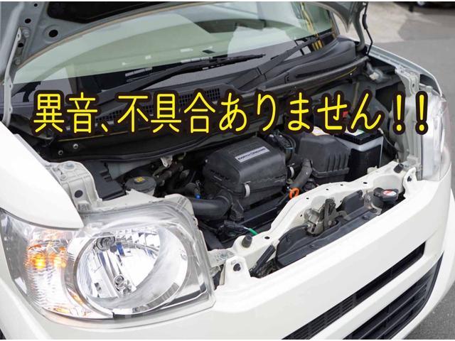 「ホンダ」「N-BOX+カスタム」「コンパクトカー」「岡山県」の中古車62