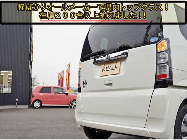 「ホンダ」「N-BOX+カスタム」「コンパクトカー」「岡山県」の中古車63