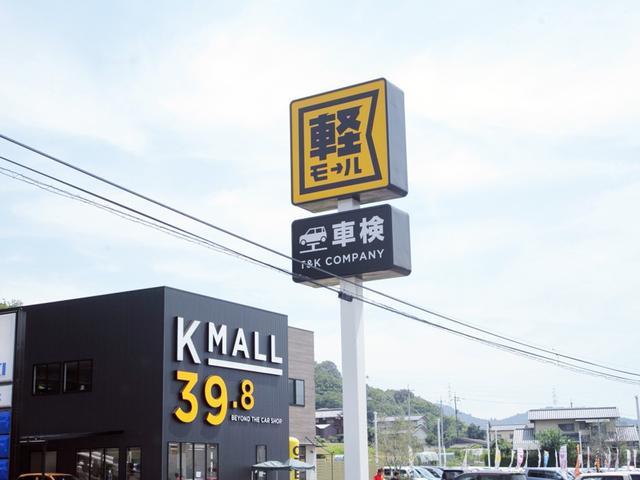 「ホンダ」「N-BOX+カスタム」「コンパクトカー」「岡山県」の中古車65