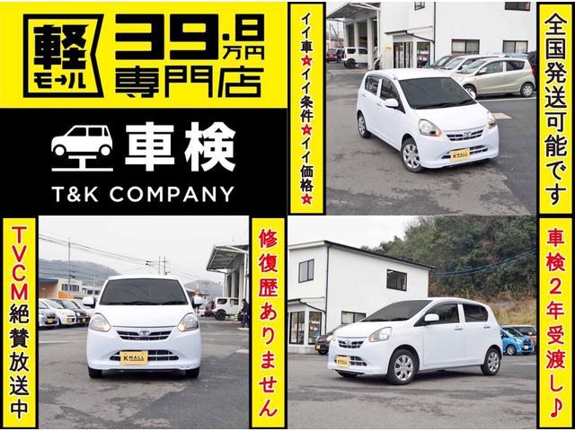 「トヨタ」「ピクシスエポック」「軽自動車」「岡山県」の中古車2