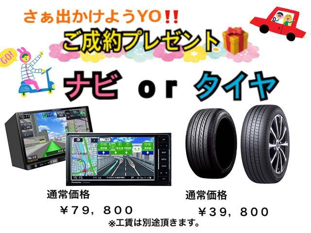 「トヨタ」「ピクシスエポック」「軽自動車」「岡山県」の中古車4