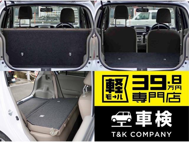 「トヨタ」「ピクシスエポック」「軽自動車」「岡山県」の中古車6