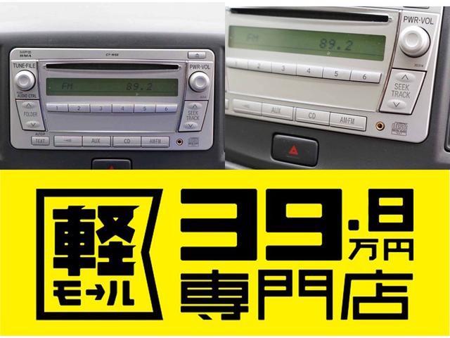 「トヨタ」「ピクシスエポック」「軽自動車」「岡山県」の中古車8