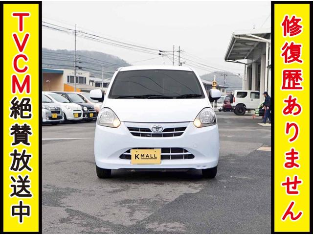 「トヨタ」「ピクシスエポック」「軽自動車」「岡山県」の中古車11