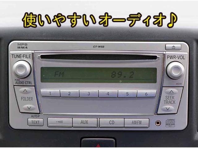 「トヨタ」「ピクシスエポック」「軽自動車」「岡山県」の中古車19
