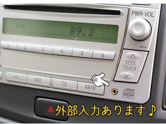 「トヨタ」「ピクシスエポック」「軽自動車」「岡山県」の中古車20