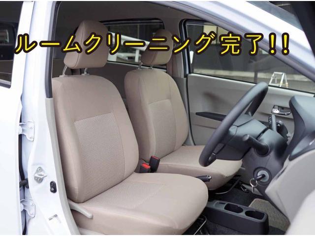 「トヨタ」「ピクシスエポック」「軽自動車」「岡山県」の中古車21